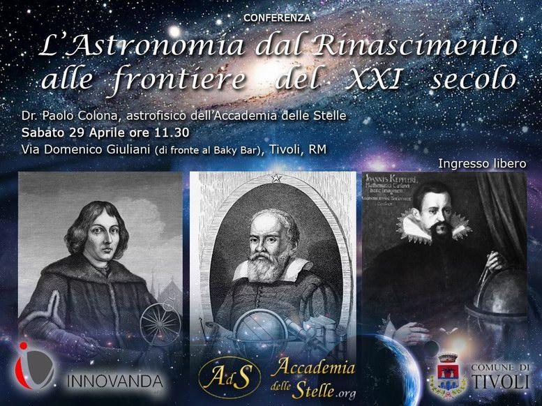 Astronomia dal Rinascimento ad oggi-