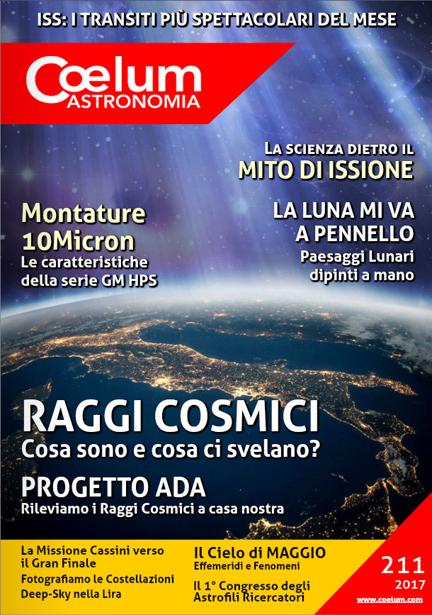Coelum211-cover-big