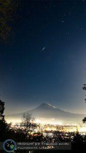 Iridium_tsugumi_shinai_Fujinomiya_japan